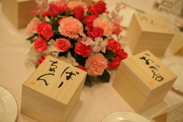 新潟県燕・三条市結婚式場,演出