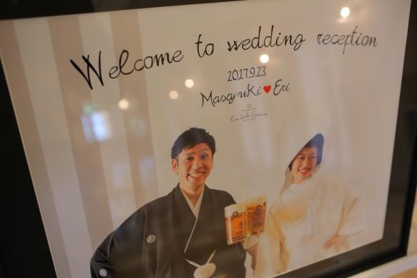 新潟県燕・三条市の結婚式場 ビール ボード ウェルカムボード