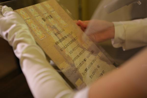 新潟県燕・三条市 結婚式場 チャペル内人前式 演出