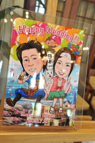 新潟県 三条市 結婚式場 ピアザデッレグラツィエ ウェルカムボード