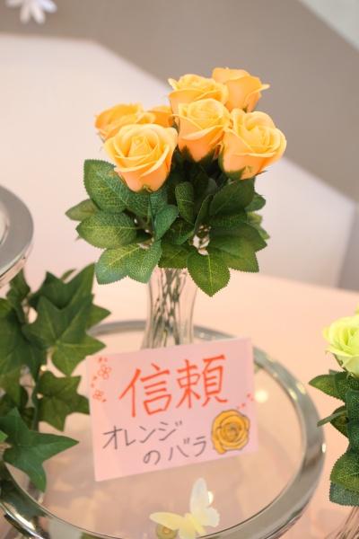 新潟県三条市 燕市 見附市 長岡市 結婚式場 花言葉