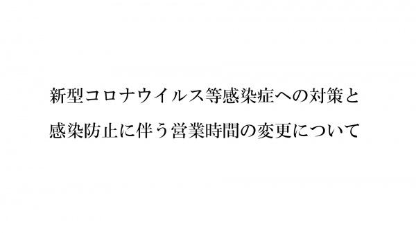 【2020年7月1日更新】