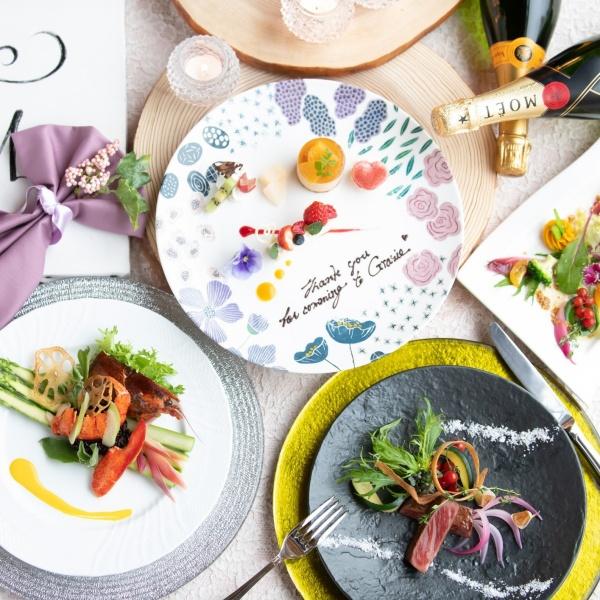 新潟県三条市 新潟市 長岡市 結婚式場 料理