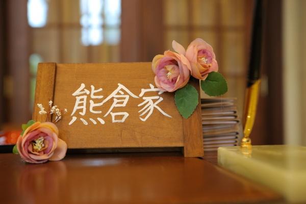 新潟県三条市 長岡市 新潟市 結婚式場 ウェディングレポート パーティレポート DIY 手作り