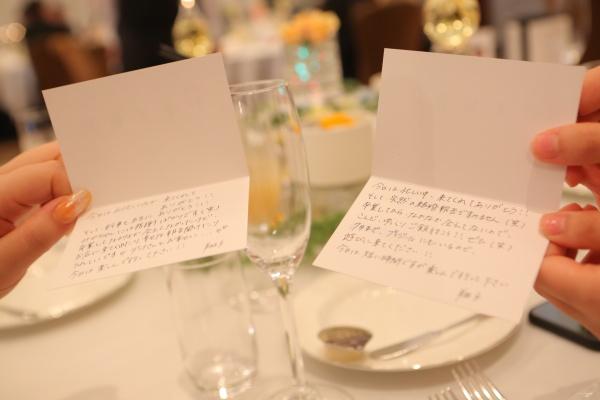 新潟県三条市 燕市 長岡市 見附市 結婚式場 準備アイテム ラストスパート