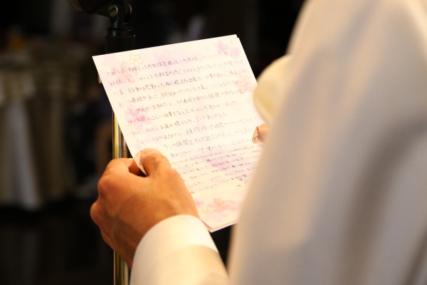 【ゲストも新婦も思わず感動!】これで結婚式の仕上げは完璧◆新郎謝辞で言ってほしい言葉特集♪