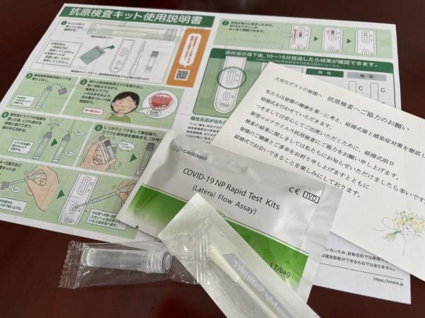 新潟 新潟市 三条 三条市 結婚式場 ピアザデッレグラツィエ 演出 感染症対策 抗原キット