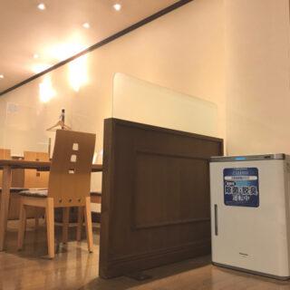 【安心安全な結婚式のために♪】館内にウィルス抑制機能付き空気清浄機を導入しました!